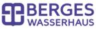BERGES Wasserhaus трапы и душевые лотки