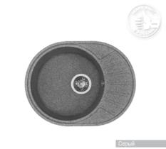 Мойка кухонная Акватон Чезана 57 см серый
