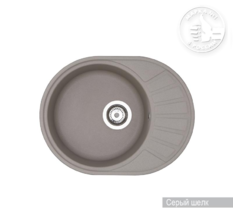 Мойка кухонная Акватон Чезана 57 см серый шелк