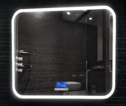 Зеркало Niagara Demure LED 915x685 с подогревом