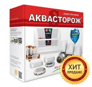 """Аквасторож Эксперт"" 2*15*4д (201)"