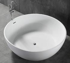 Акриловая ванна ABBER AB9279 150X150