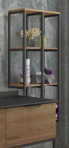 Comforty Шкаф-колонна Порто 50 см дуб тёмно-коричневый 00-00000829