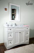 Комплект мебели Timo Modern W 19712C для ванной