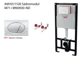 Инсталляция с кнопкой хром глянцевый AlcaPlast AM101/1120-3:1 RU M71-0001