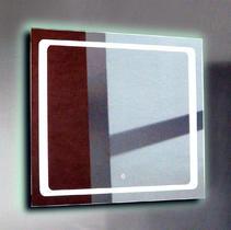 Зеркало Niagara Quattro LED 915x685 с сенсором