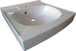 Раковина ALTASAN KOMPAKT 50x50 UPP50 под стиральную машину
